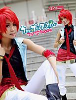 Uta no Prince Otoya Ittoki Theatrical Cosplay Outfit