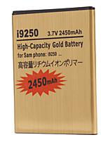 Batterie de téléphone portable 2450mAh pour Samsung i9250