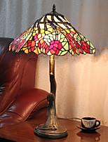 Table Lamp, 2 Light, Splendid Tiffany Zinc Alloy Glass Painting