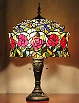 Mongolian Yurt Design Table Lamp, 2 Light, Tiffany Resin Glass Painting