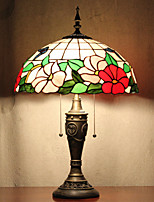 Table Lamp, 2 Light, Nature-Inspired Tiffany Resin Glass Painting