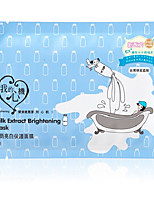 My Secret Milk Extract Brightening Mask(Screen Color)M0918264413