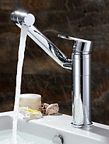 23*8*20 Brass Chrome cold and hot water Sink Faucet
