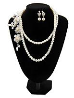 Мода Три Цветы Ювелирные изделия перлы набор (ожерелье, серьги)