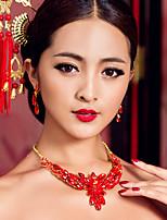 elegante chinesische rote Halsketten für Hochzeiten
