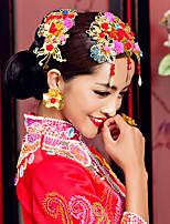 elegante copricapo d'oro cinese per matrimoni