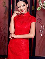 cheognsam chinesisches tradional Brautkleid