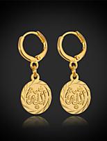U7®New Muslim Allah Drop Earrings for Women 18K Real Chunky Gold Platinum Plated Islamic Jewelry