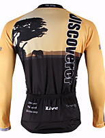 Fulang  Cycling Jerseys  Breathe Freely  Wear Resiting   Ultraviolet Resistant   Fashion   Sunset Tree   SC343