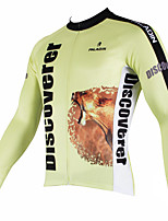 Fulang  Cycling Jerseys  Breathe Freely  Wear Resiting   Ultraviolet Resistant   Fashion  Lion  SC348