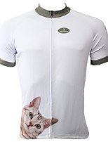 PaladinSport Men's Short Sleeve Cycling Jersey New Style DX503 100% Polyester