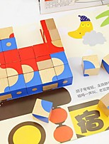 BENHO Cube Puzzle-Red&Blue Education Baby Toy