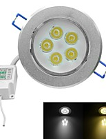 jiawen® dimmable 5W 450-500lm 3000-3200k / 6000-6500k chaude lumière blanche / blanc led receseed (AC 100-240V)