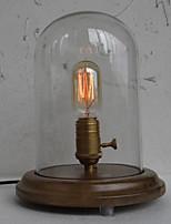 Ambient Light Sensor Dimmable Desk Lamp