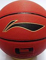 LINING Unisex Wearproof/Nondeformable/High Strength/High Elasticity/Durable Red/Gray Leather Basketball