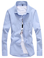 Men's Fashion Candy Colors Slim Long Sleeved Shirt