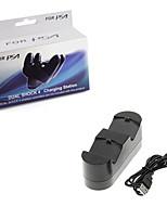 Ventilateurs et supports - PS4/Sony PS4 - Mince ABS/Plastique - DF-0068