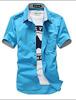 Men's Fashion Small Mushroom Embroidery Slim Short Sleeved Shirt