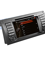Auto DVD-Player - BMW - 7