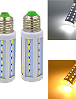 E14/E27 5W 520lm 42x5730SMD LED Warm White/White Light Corn Bulb (AC 220-240V)