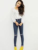 Women'sHole Was Thin Jeans