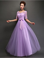 Robe de Demoiselle d'Honneur - Violet Fourreau Col U profond Longueur ras du sol Tulle