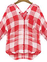 Women's Sexy Casual Cute Plus Sizes Micro Elastic Long Sleeve Regular Shirt (Cotton)
