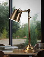 Table Lamps 1 Light Simple Modern Artistic