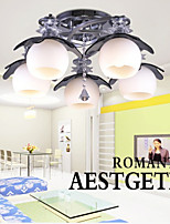 Flush Mount, LED 5 Lights, Modern Fashion Contracted White Stainless Steel  Metal