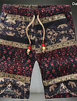 DMI™ Men's Short Casual Print Pant(More Colors)