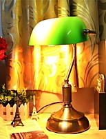 American Vintage Bank Boutique Glass Lamp