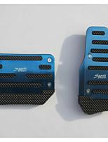 アルミスキッドカーアクセルペダル、ブレーキペダルは、自動変速機車(アソートカラー)に適用されます