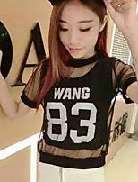 Women's Letter/Solid White/Black T-shirt , Round Neck Short Sleeve Mesh