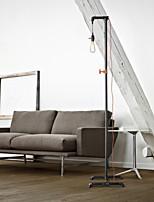 MAISHANG® Noble Style Iron Floor Lamp