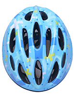 Fashion Comfortable+Safety EPS 10 Vents Kids' Integrally-molded Cycling Helmet - Sky Blue + Yellow