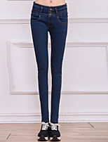 Women 's  Significant Lanky Waist Breasted Jeans