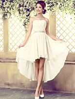 Homecoming Asymmetrical Tulle Bridesmaid Dress - Ivory A-line Strapless