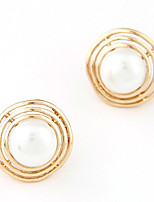 Women's Fashion Sweet Simple Alloy Stud Earrings With Imitation Pearl
