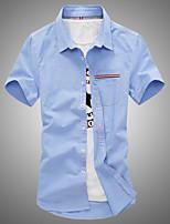 Men's Casual Short Sleeved Shirts