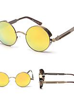 Steam Punk  Mirrored 100% UV400 Round Sunglasses