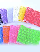Coosbo® Japan Layout Silicone Keyboard Cover Skin for 11