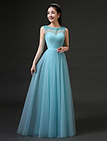 Floor-length Tulle Bridesmaid Dress - Sky Blue Sheath/Column Bateau
