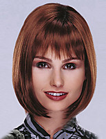 Fashion Brown Buckle Bobo Head Within Short Straight Hair Wig