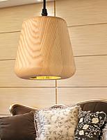 Droplight Lamp 1 Light Modern Original Wood