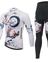 Men's Long Sleeve Cycling Jersey Quick Dry Breathable Moisture Permeability Back Pocket Reflective Strips Multi-Color