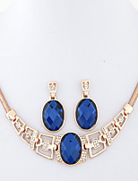 Women's European Style Concise Fashion Metal Shine Necklace Earrings Jewelry Set With Rhinestone