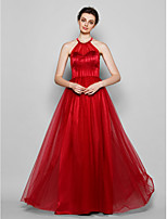 Floor-length Tulle Bridesmaid Dress - Ruby Plus Sizes / Petite A-line Halter