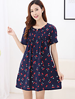 Maternity Sweet Cherry Printing Short Sleeve Dress