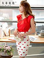 Pink Doll®Women's Round Casual Sleeveless Shirt