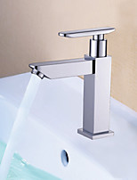 Shengbaier Bathroom Sink Faucet in Modern Brass Single Kitchen Cold Water Faucet